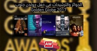 Golden Globe 2017