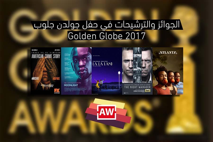 Golden-Globe-2017