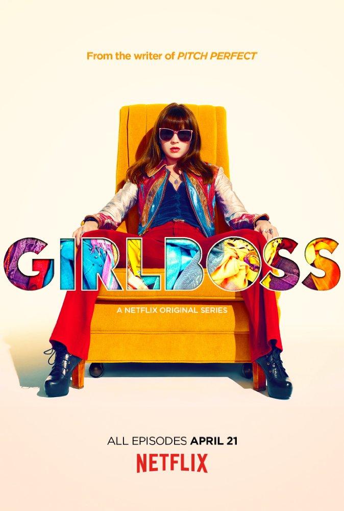 مسلسل GIRL BOSS كوميديا جديدة من Netflix