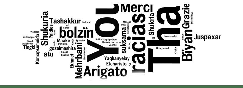 قائمة لأبرز الأفلام التي تتحدّث عن الترجمة واللغات.