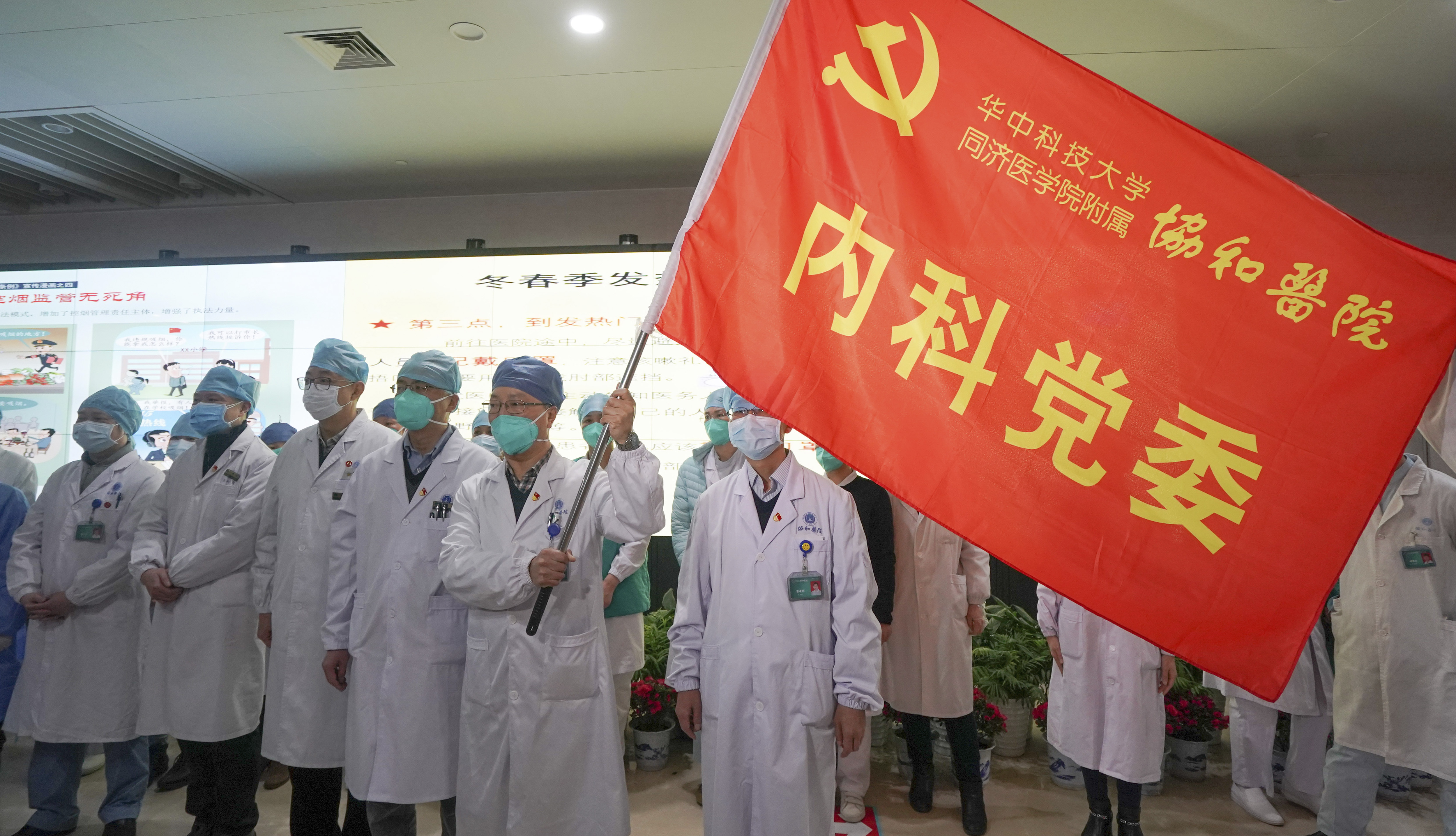 Scientists are unraveling the Chinese coronavirus with ...