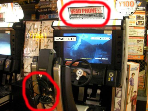 loud-arcade.jpg