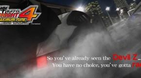 Namco unveils trailer and website for Maximum Tune 4