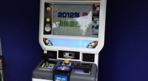 Taito's Densha De Go! Returns in 2012