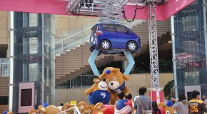 Toyota Makes World's Largest UFO Catcher