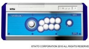 News: Taito Vewlix controller; MaiMai loctest; Shining Force Cross; Sega Republic Arcade in Dubai