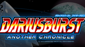 DARIUSBURST: ANOTHER CHRONICLE REVIEW