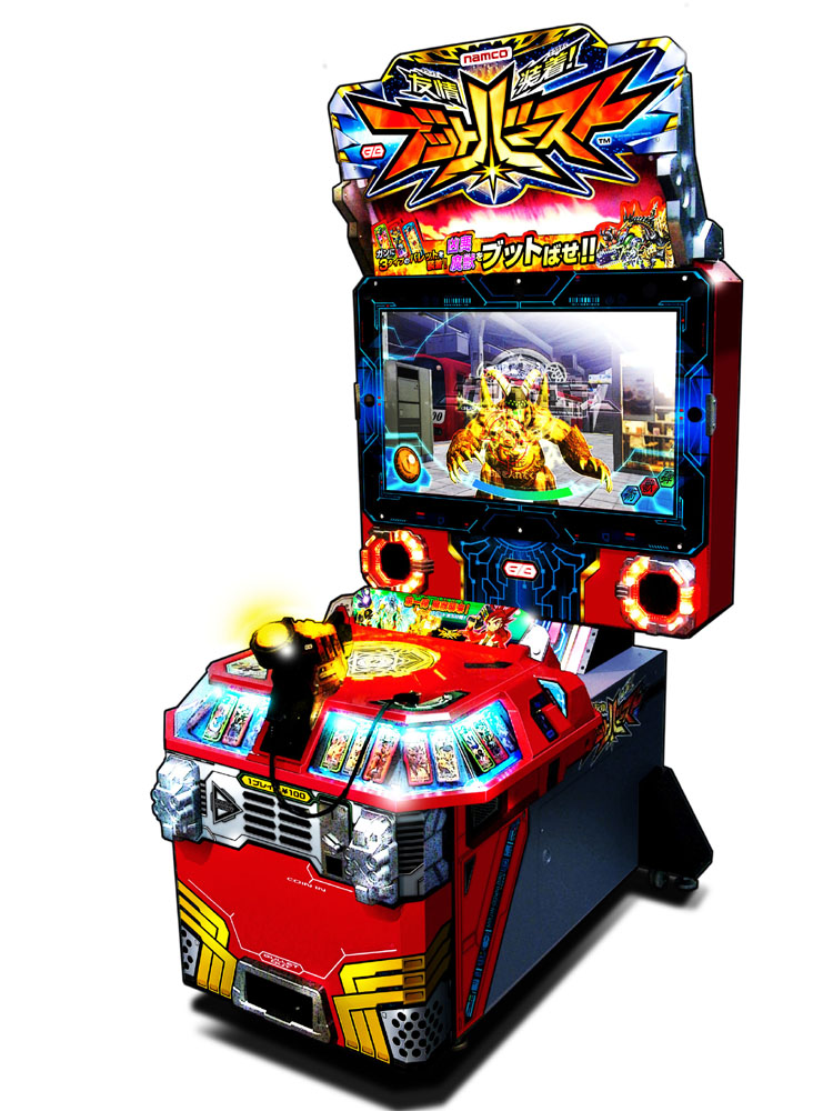 Arcade Heroes Namco's Bhutto Burst for Kids In Japan