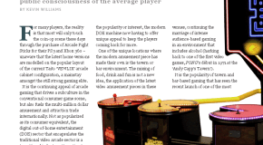 Arcades Get Some Love In New Issue of Continue Magazine