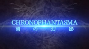 BlazBlue ChronoPhantasma slated for Winter 2012 release (Japan)