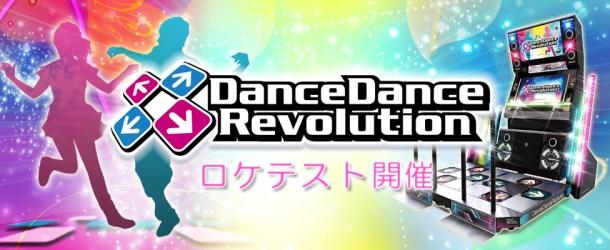 Not An Anachronism: Konami Testing DanceDanceRevolution In Japan