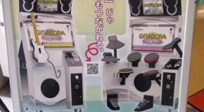 Weekend News: Future of Arcades, Sega History Kickstarter; Konami Gitadora; Mortal Kombat Love; Tron 30th
