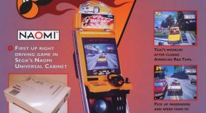 Remembering Sega's NAOMI-Based Arcade Hardware