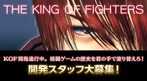 Japan Fighter News: New KOF in the Works; Nitro+ Blasters Heroine Infinite Duel On Test