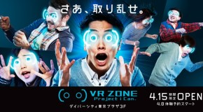 Bandai Namco Opening VR Zone Project i Can In Tokyo This April