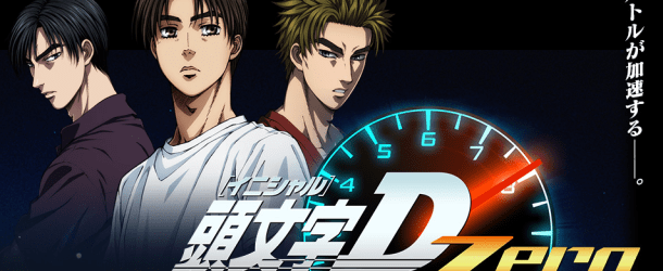 Arcade Heroes Japanese Racing Game Updates: Initial D Zero
