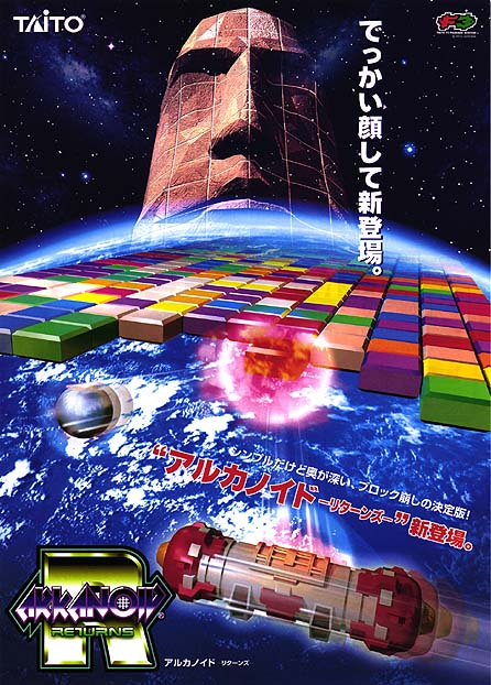 Arkanoid Returns Flyer