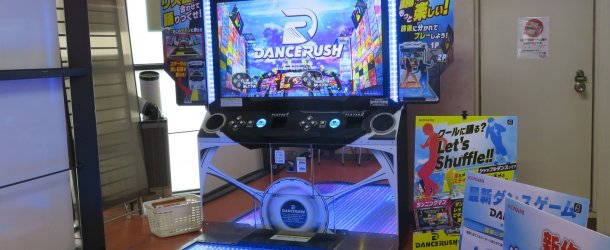 Newsbytes: Dance Rush; Aztarac Restoration; Jumbo Jumpin'; RIP Tom Petit