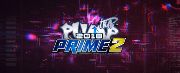 Pump It Up Prime 2 2018 Update Released To Arcades