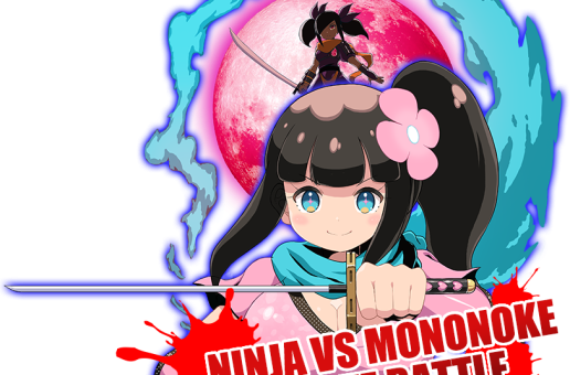 Ninja Soldier To Be Resurrected By M2