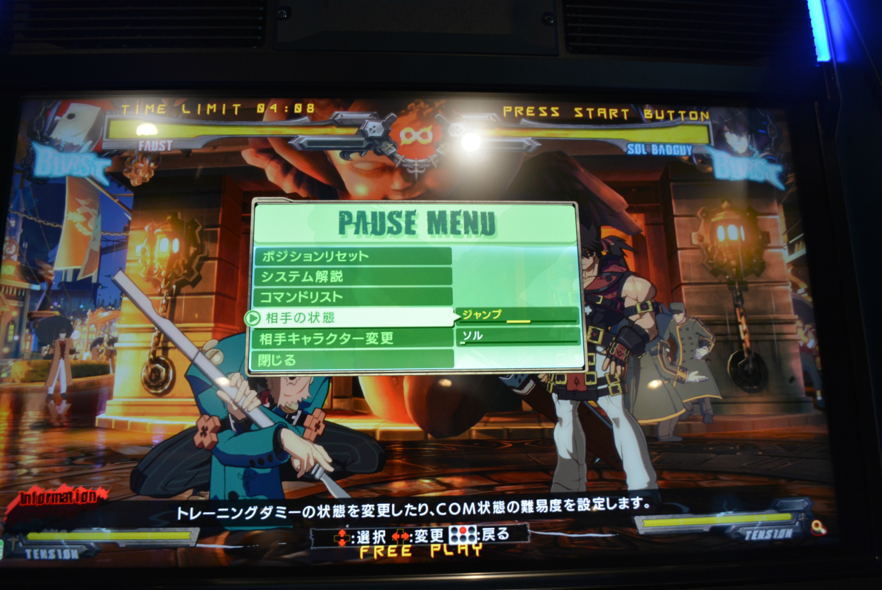 Free Xrd Software