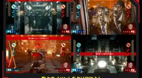 Sega Releases House Of The Dead Scarlet Dawn In Japan