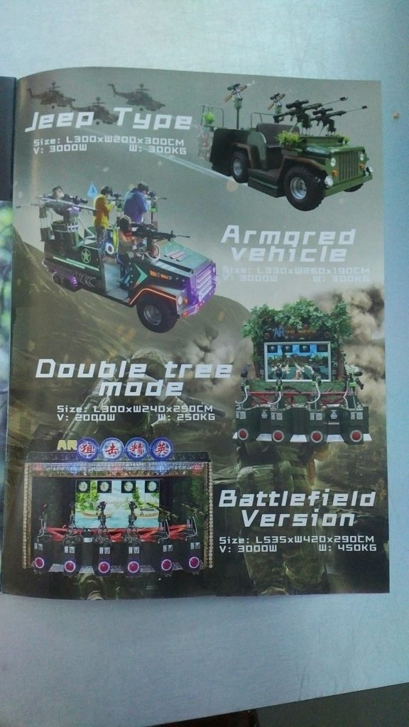 Sniper Strike brochure, game cabinets