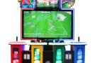 New Release: Fantasy Soccer (UNIS)