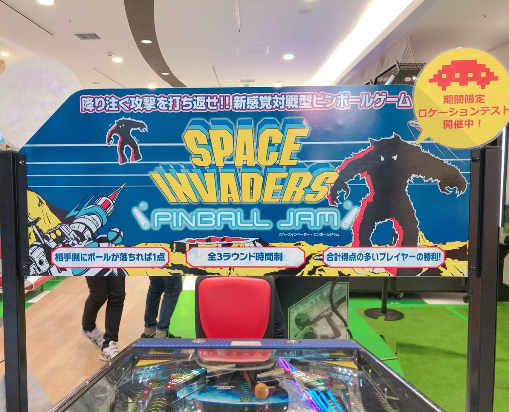 arcade heroes taito testing head to head space invaders pinball jam