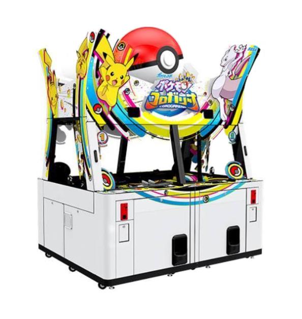 Pokémon Cologalina