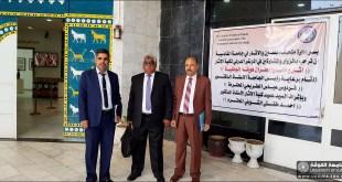 مشاركة الدكتور حسين عليوي عبد الحسين السعدي في مؤتمر كلية الآثار/ جامعة القادسية الدولي