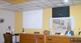 مشاركة السيد العميد مع م.م ريام حسين في اعمال المؤتمر العلمي الدولي الثاني لجامعة الكوفة