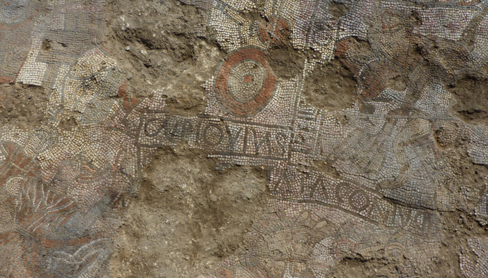 A long inscription wishing long life to a man called Caepio and his wife Fortunata. Also visible are Oenomaus (in the bottom left corner) and Bellerophon and Pegasus (top right corner)