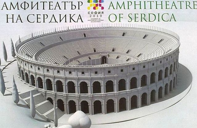 A poster showing how the Roman amphitheater of ancient Serdica, today's Bulgarian capital Sofia, supposed looked like. Photo: Sofia Municipality