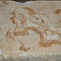 Bulgarian Archaeologists Find Inscription at Aquae Calidae Revolutionizing Knowledge about Last Years of History of Ancient Thrace