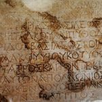 'Bulgarian Science' Forum Tackles Translation of Newly Found Ancient Thracian Inscription from Aquae Calidae