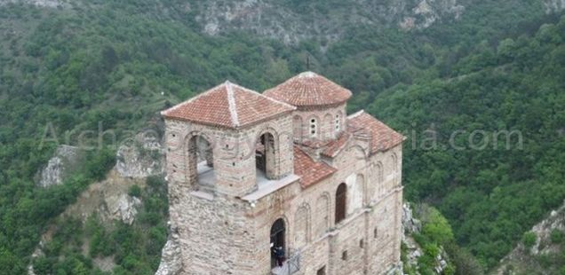 Number of Tourists Visiting Asen's Fortress in Bulgaria's Asenovgrad Drops by 20% over Collapsed Road