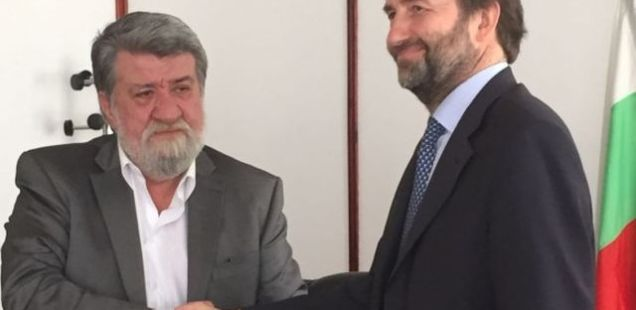 Bulgaria, Italy Sign Agreement to Crack Down on Treasure Hunting, Illegal Trafficking of Antiques