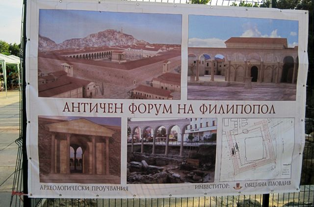 Illustrations of what the Ancient Forum of Philipopolis / Trimontium in Bulgaria's Plovdiv possibly looked like in the Antiquity. Photo: CityBuild