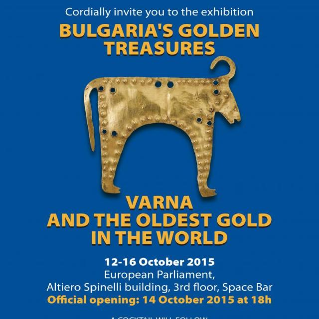 The official poster for Bulgaria's exhibition of the Varna Gold Treasure in the European Parliament Building in Brussels. Photo: EP