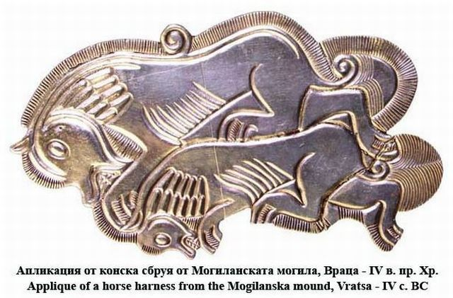 Mogilanska Mound Treasure 9