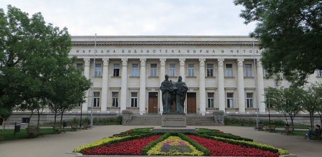 Bulgaria's Vastly Underpaid Museum Workers Set to Go Out on Strike