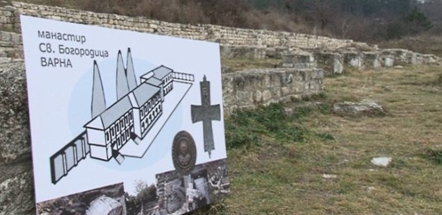 Bulgaria's Varna to Turn Major 9th Century Monastery with Scriptorium from First Bulgarian Empire into Cultural Tourism Site