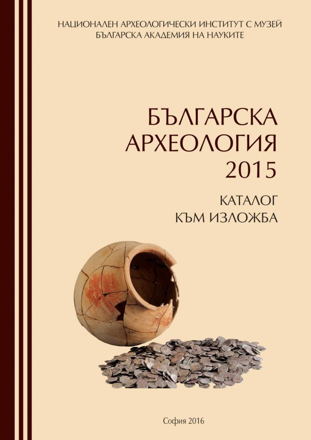 The front cover of the special catalog for the Bulgarian Archaeology 2015 exhibition of the National Institute and Museum of Archaeology in Sofia. Photo: National Institute and Museum of Archaeology