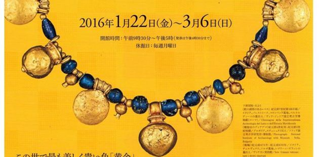 'Golden Legend' Exhibit Featuring Some of Bulgaria's Top Prehistoric, Thracian Treasures Opens in Miyagi Museum of Art in Japan's Sendai