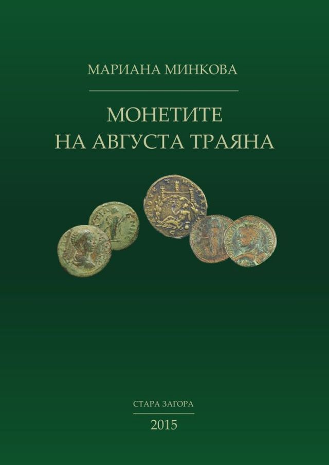 "The front cover of the monograph ""The Coins of Augusta Traiana"". Photo: Stara Zagora Regional Museum of History"