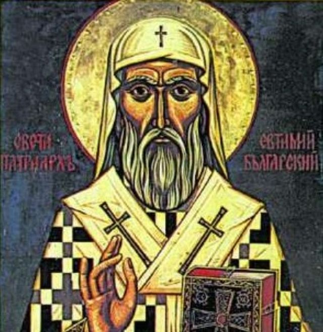An icon of St. Evtimiy (Euthymius) of Tarnovo, the last Patriarch of the Bulgarian Orthodox Church in the Second Bulgarian Empire. Photo: Stolichanin, Wikipedia