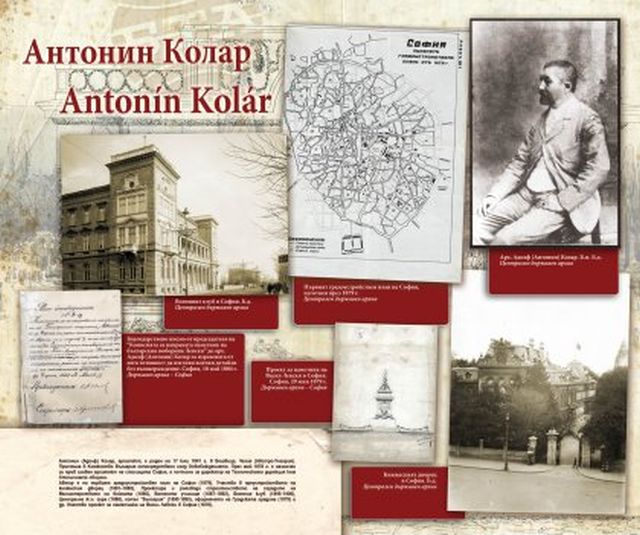 "One of the 27 posters presenting notable ""Bulgarian Czechs"" who helped build the Third Bulgarian Tsardom after Bulgaria's National Liberation. This one is for Antonin Kolar, the first chief architect of Sofia. Photo: BTA"