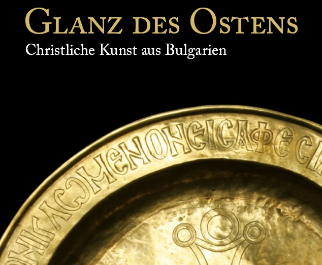 "Cover of the official brochure for the ""Gloss of the East: Christian Art from Bulgaria"" exhibit in Austria's Klosterneuburg Monastery. Photo: Klosterneuburg Monastery"