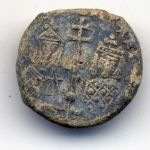 10th Century Lead Seal of Bulgarian Tsar Petar I Discovered by Locals in Field near Medieval Fortress Rusocastro